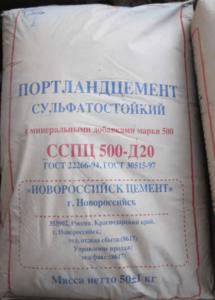 Сульфатостойкий портландцемент с минеральными добавками