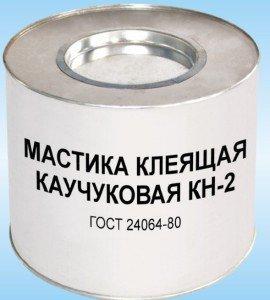 Мастика клеящая каучуковая КН-2
