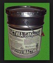 Битумно-полимерные материалы