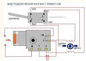 Подключение кнопки дрели