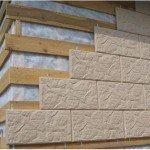 Керамическая плитка для фасада