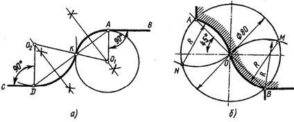 Сопряжение двух параллельных прямых