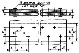 Изображение заклепочных швов на чертеже