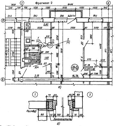 Фрагмент 2 секции типового этажа жилого дома