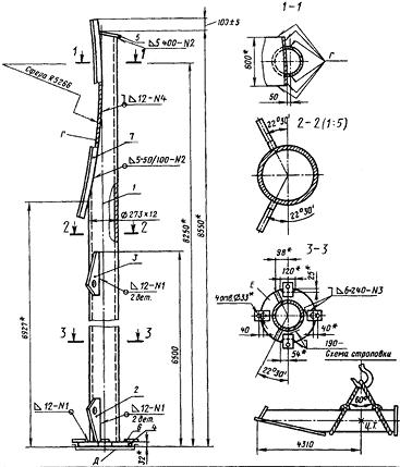 Рабочий монтажный чертеж опоры резервуара